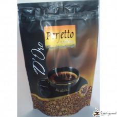 Кофе растворимый Perfetto coffee «D`Oro» м/у 75г
