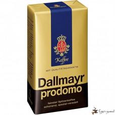Кофе молотый Dallmayr Prodomo арабика 500г