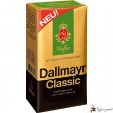 Кофе молотый Dallmayr Classic арабика 500г