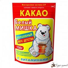 Какао Белый Мишка какао-напиток 150г м/у