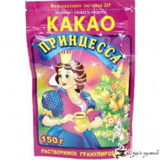 Какао Принцеса какао-напиток 150г м/у